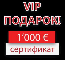 1000-eur