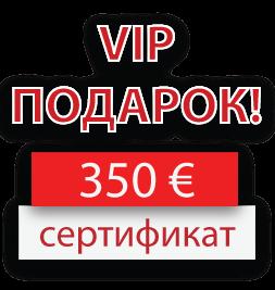 350-eur